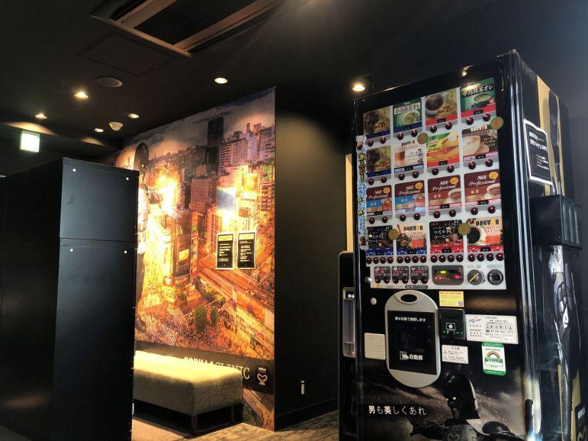 ゴリラクリニックにある無料の自動販売機